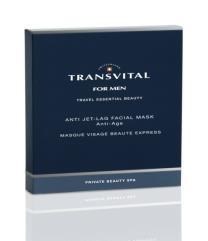 """Маска Transvital (Трансвитал) супервосстанавливающая для лица """"После перелета"""" (Anti Jet-Lag) 4 шт по 18 мл"""